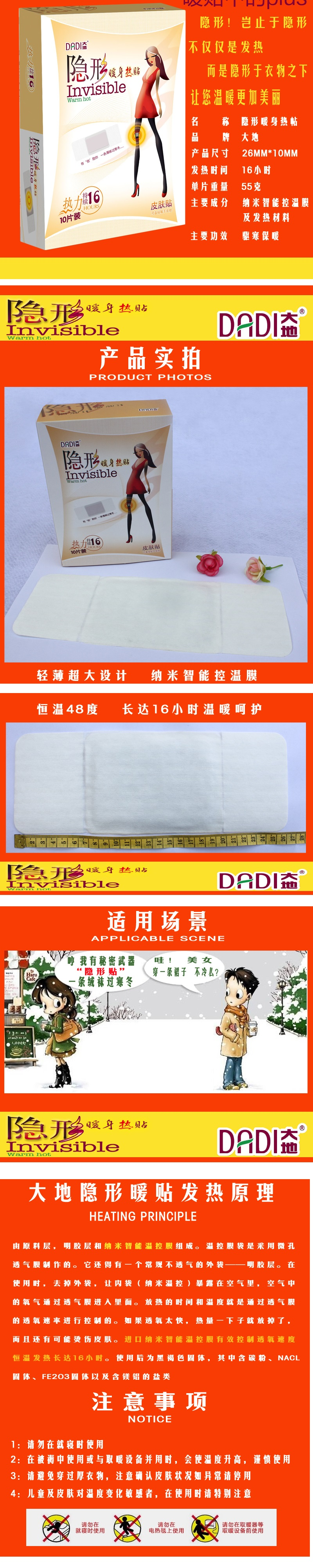 Warm thermal paste stickers relieve knee pain warm pad 16hours