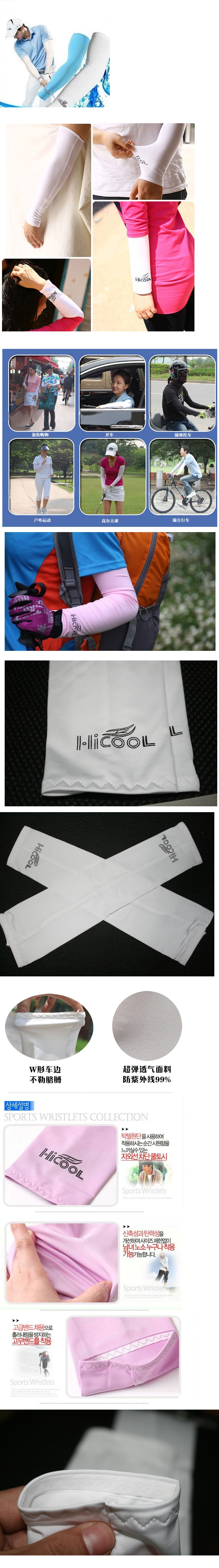 HICOOL UV Protection Elastic Arm Sleeves BLACK