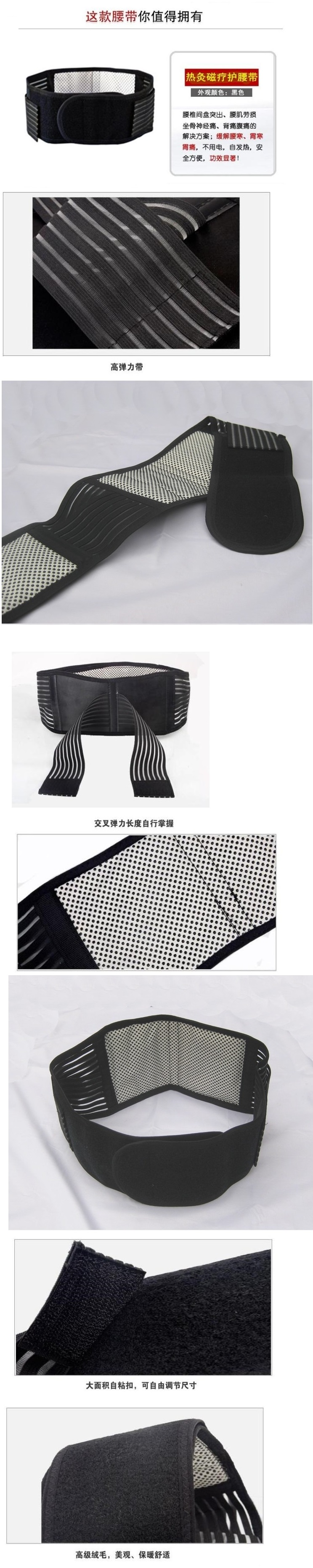 Genuine Health Waist Belt Warm Belt Waist Heat Belt