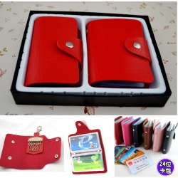 Must Have Key Bag Credit Card 24 Cards Holder Bag Wallet Set