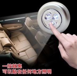 Must Have Korea Safe Guard Car Light Light LED Touch Lamp