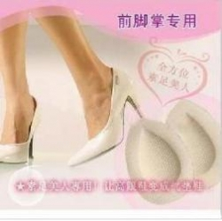 Fabric cushion comfortable shoes foot sticker
