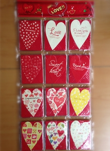 Love Valentines Day Greeting Card Gift Card with Envelop